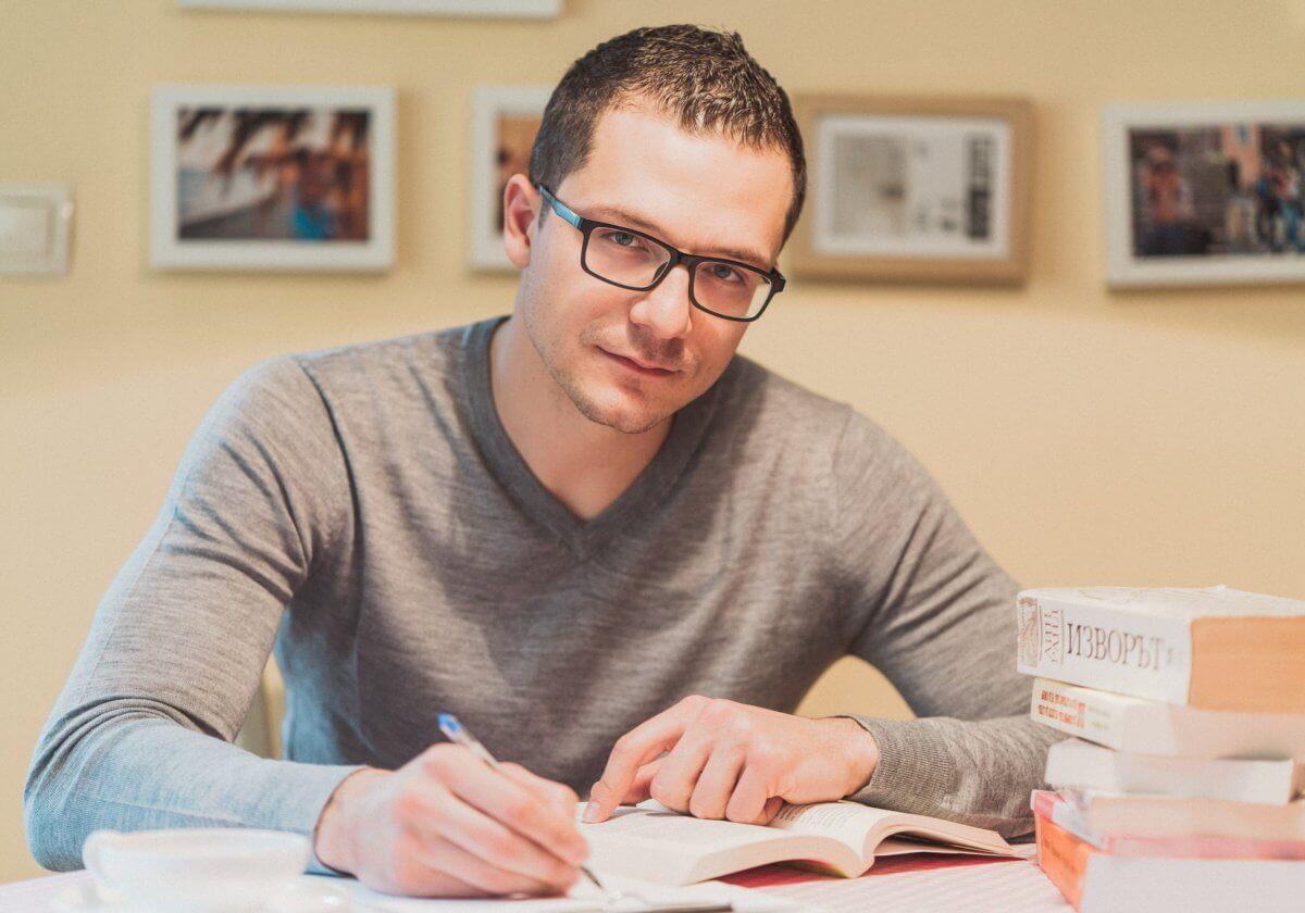 Георги Ненов