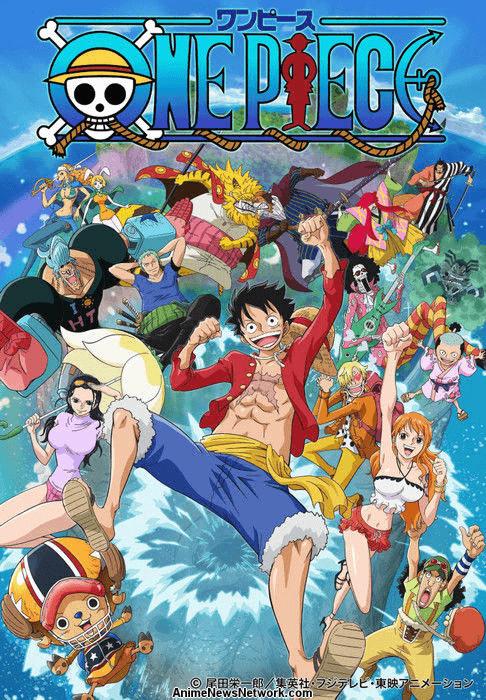 Корица на аниме One Piece