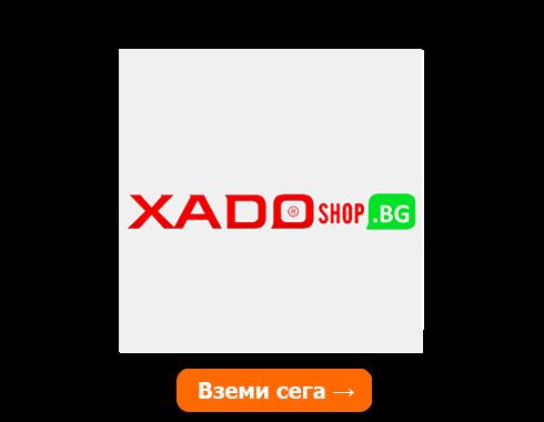 Hadoshop - автохимия и масла за автомобили
