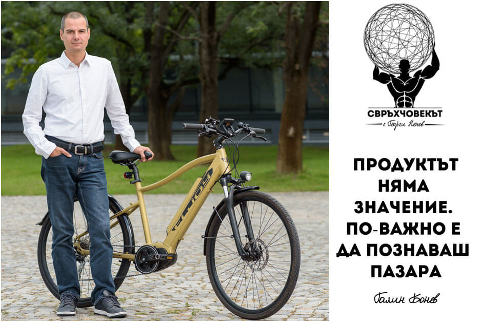 Галин Бонев - Свръхчовекът с Георги Ненов