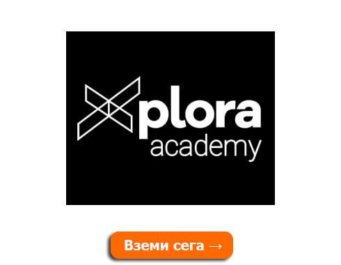 Xplora-Academy