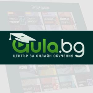 aula.bg - Център за онлайн обучения - Свръхчовекът с Георги Ненов