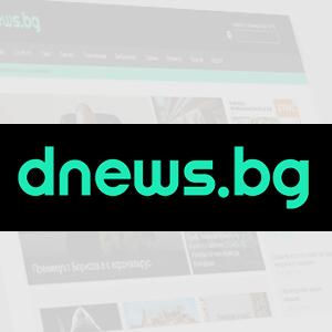 dnews.bg - Новини - Свръхчовекът с Георги Ненов