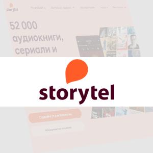 Storytel - Свръхчовекът с Георги Ненов