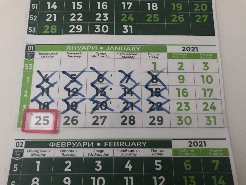 kalendar-na-trenirovkite