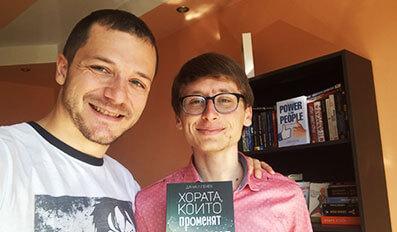Даниел Пенев - Свръхчовекът с Георги Ненов