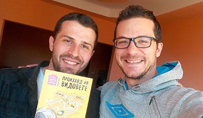 Георги Блажев - Свръхчовекът с Георги Ненов